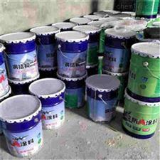 25kg/桶超薄型鋼結構防火涂料