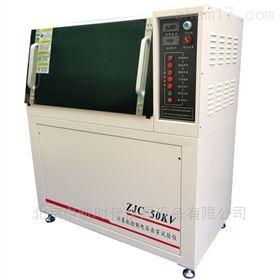绝缘材料介电强度测试仪