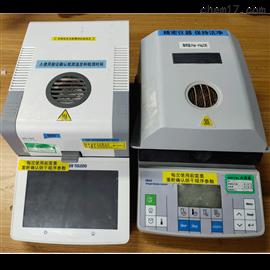 梅特勒HB43水分测定仪HC103维修