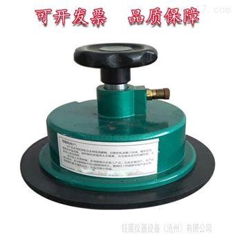 YT1205土工布圆盘取样器*