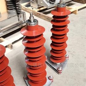 HY5WZ-51/13435KV户外高压避雷器型号规格参数