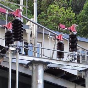 GW4-40.5隔离开关35KV手电动操作厂家