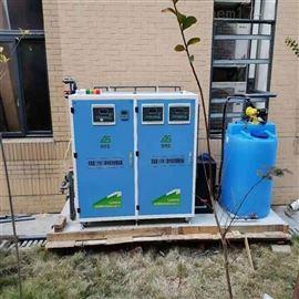 AKL-L型发热哨点诊室污水处理设备