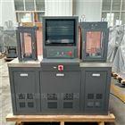 DYE-300S电脑全自水泥胶砂抗折抗压试验机