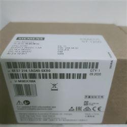 6ES7214-1HG40-0XB0沧州西门子S7-1200PLC模块代理商
