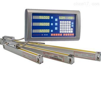 怡信數顯表ES-8A 電子尺 電阻尺