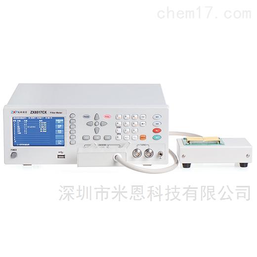 致新精密ZX8517CX共模电感平衡测试仪