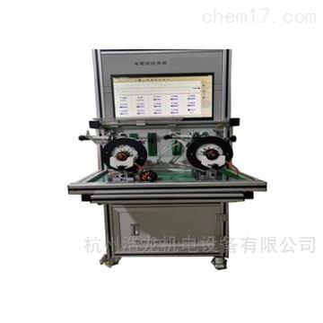 电枢电机定子测试系统