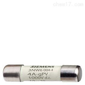 3NW6004-4光伏圆柱保险丝