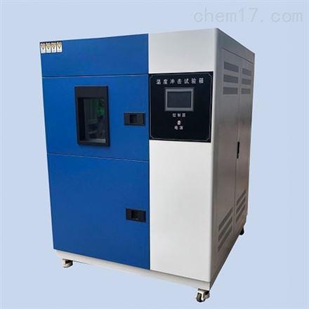 两箱提蓝式温度冲击试验箱