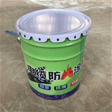 25kg/桶油性水性防火涂料耐火等級