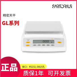 賽多利斯天平GL2201-1SCN 2kg 0.1g