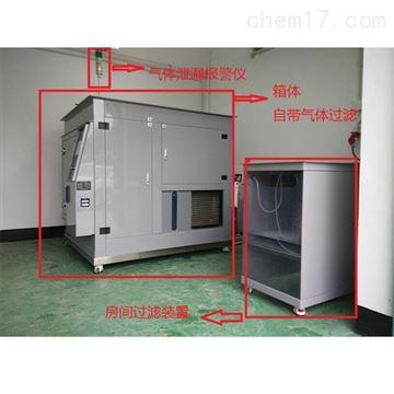 LSO2-100混合气体腐蚀试验箱