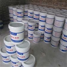 生产供应水性电缆防火涂料