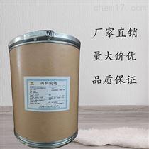 食品添加食品级丙酮酸钙生产厂家