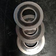 碳鋼C型外環金屬纏繞墊單價