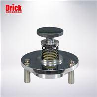 DRK113-4瓦楞紙板平壓試樣取樣器