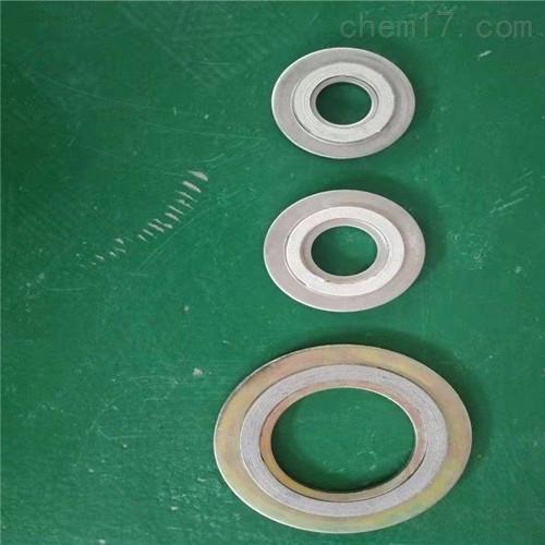 B0120帶內環金屬纏繞墊片定制
