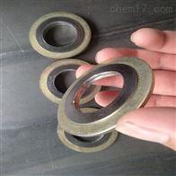 DN200外环金属缠绕垫片C2220