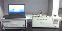 CS150H电化学工作站