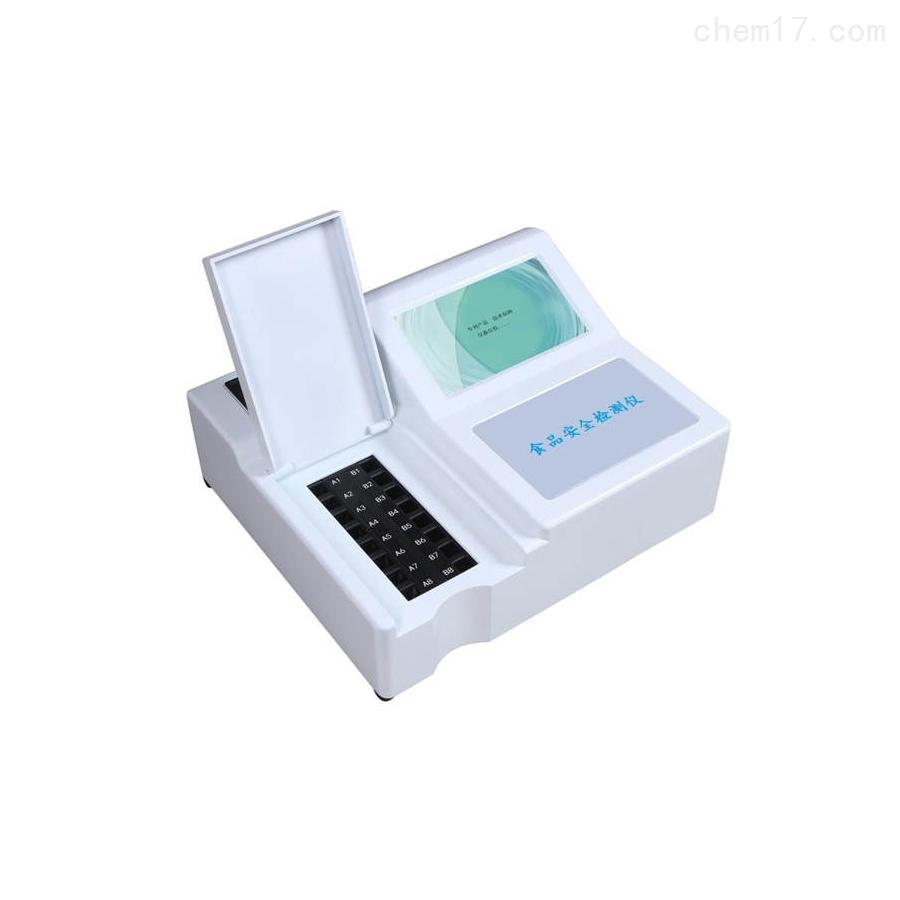 便攜式農殘檢測箱
