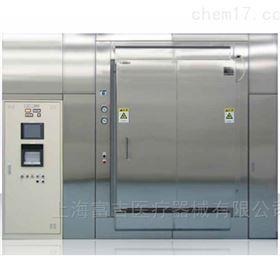 ERD Series环氧乙烷灭菌器厂家