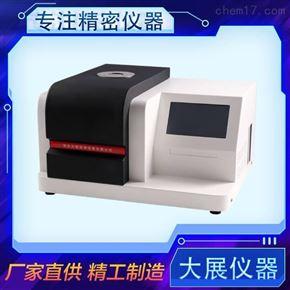 40000差式扫描测量仪