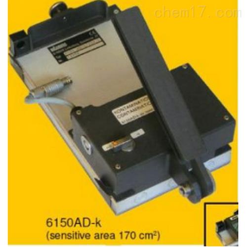 德国6150AD-K表面沾污监测仪(170*100mm)