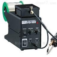 日本goot自动焊锡机FD-120