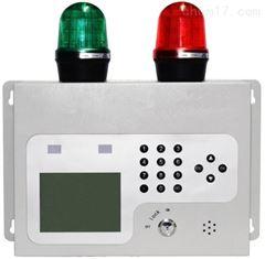 RDU57A型区域辐射监测系统