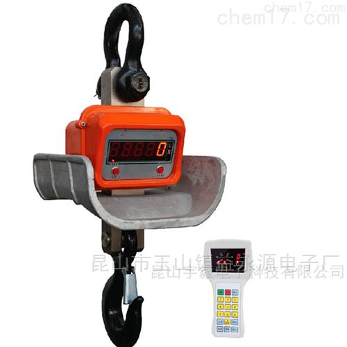 铸造行业无线耐高温电子吊秤