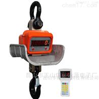 ACX铸造行业无线耐高温电子吊秤