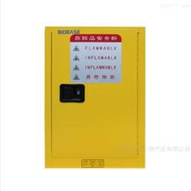 CSC-12Y化学品安全储存柜