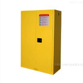 CSC-45Y化学品安全储存柜