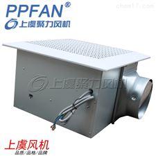 450风量BPT18-44A卫生间通风器