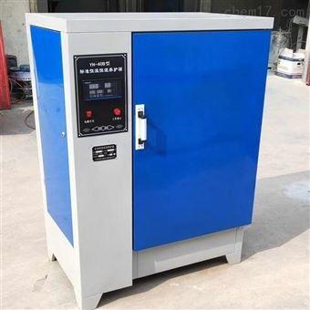 HBY-32恒温恒湿养护箱*