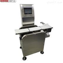 在线分拣机重量检测机外观设计
