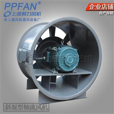 JSF-GM-400-EXF防爆防腐斜混型轴流风机