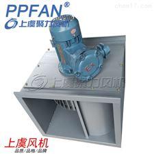 JDF-R-1.4矩形管道离心风机