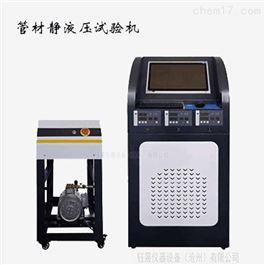 GC-6塑料波纹管材静液压试验机