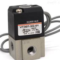 日本SMC电磁阀VT307V-4G-01大量现货