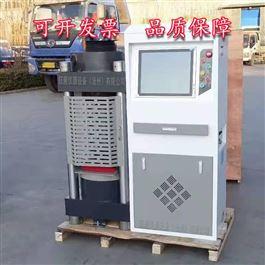 WYL-2000全自动恒应力试验机
