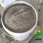 水泥基污水池渗透结晶施工水粉比例