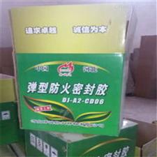 300g/只廠家直供膨脹型防火密封膠