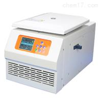 TGL1650高速冷冻离心机