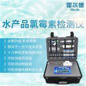 HED-SC水产品抗生素残留检测仪