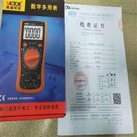 VC890C+数字万用表应用