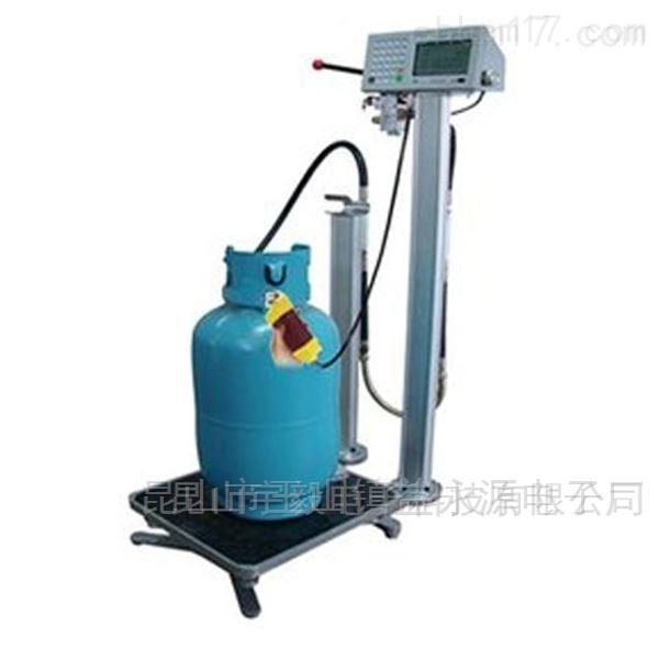 液化气定量灌装电子秤 150kg防爆秤