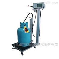 ACX液化气定量灌装电子秤 150kg防爆秤