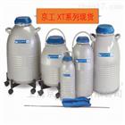 沃辛顿液氮罐XT10